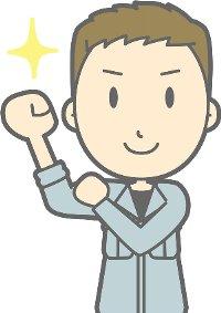 古賀市でエアコン、テレビ、冷蔵庫、冷凍庫、洗濯機、衣類乾燥機などのリサイクル家電の処分に困ったときは、エコタス福岡.jpg